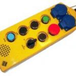 EMAS PA9E40 P2 Пульт управления подвесной пост ревизии лифтовой