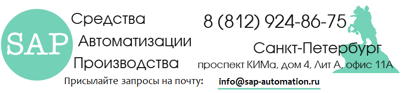 Качественное оборудование по низким ценам со склада в Санкт-Петербурге.
